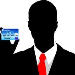 Pośrednicy w internetowych płatnościach – KNF ostrzega